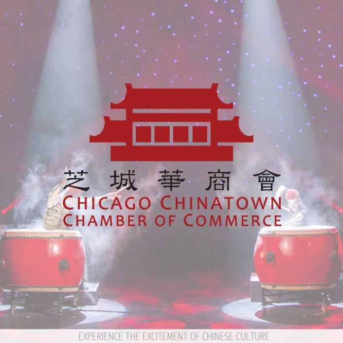 chicago chinatown web site design